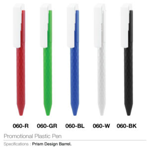 Promotional Plastic Pen -060