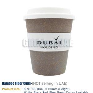 Bamboo Fiber Cups – ( HOT selling in UAE)