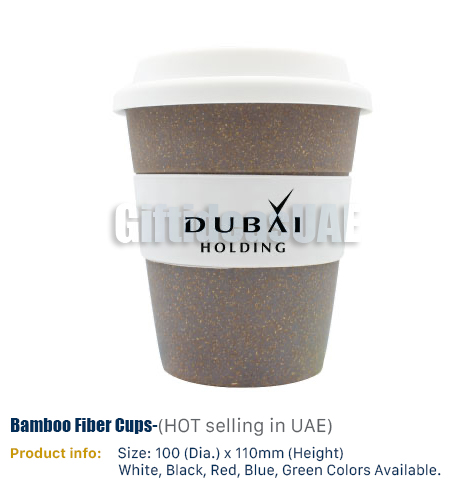 this is an example to show the Bamboo fiber cups in Dubai , Abu Dhabi